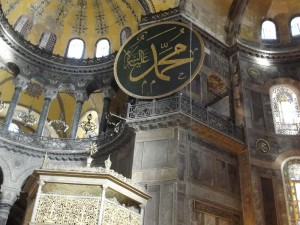 Calligraphy-Name-of-Muhammad-in-Hagia-Sophia